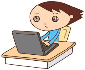 パソコン授業・教育のIT化・インターネット授業・パソコン実習・ネット学習