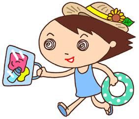 夏休み・夏期休暇・海開き・海水浴・プール・浮き輪・水着