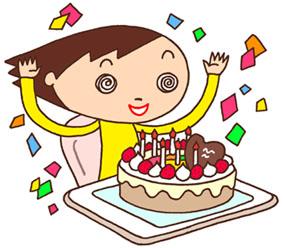 お誕生日会・誕生日・誕生パーティー・バースデー・バースデーケーキ・記念日