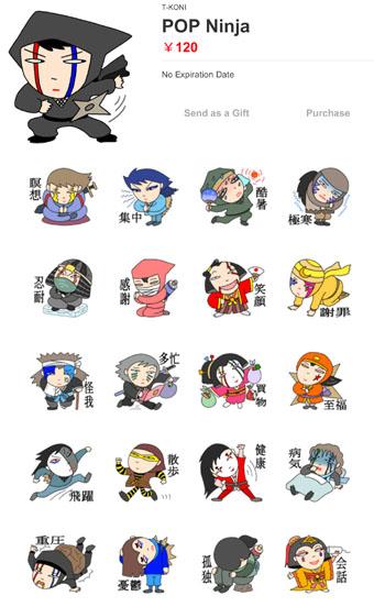 ラインスタンプ 「忍者キャラクター - ポップ忍者」