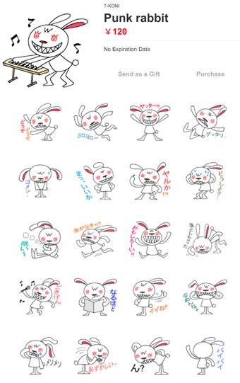 ラインスタンプ 「兎キャラクター - パンクうさちゃん」