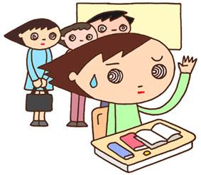 授業参観・参観日・保護者・父兄・生徒・見学・教室