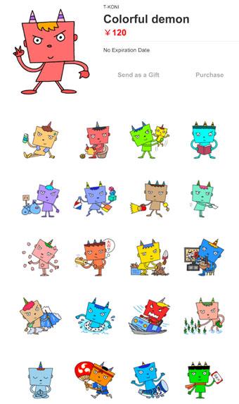 ラインスタンプ 「怪物キャラクター - カラフル鬼さん」