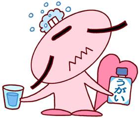 うがい・感染予防・風邪予防・うがい薬・うがい液・喉の洗浄