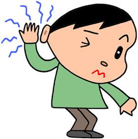 耳鳴り・聴覚障害・中耳炎・難聴・外耳炎・耳鼻科