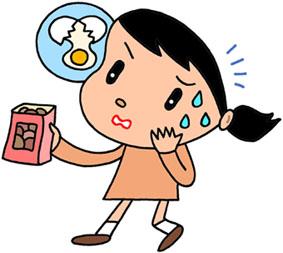アレルギー・食物アレルギー・アナフィラキシーショック・アレルギー疾患・アレルギー反応