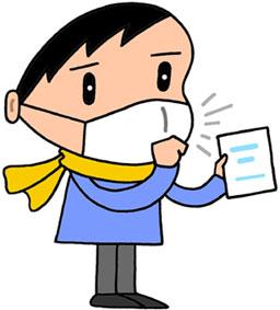 風邪・インフルエンザ・咳・くしゃみ・感染症・マスク