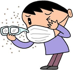 花粉症・花粉アレルギー・植物アレルギー・アレルゲン・アレルギー性鼻炎・結膜炎