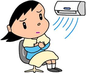 冷え性・冷房病・クーラー病・自律神経失調症・体温調節障害・婦人病