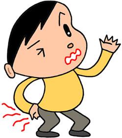痔ろう・痔・内痔核・切れ痔・いぼ痔・外痔核・肛門周囲膿瘍