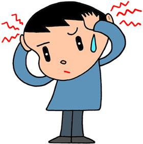 頭痛・偏頭痛・緊張型頭痛・群発性頭痛・悩み・精神的ストレス