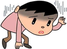 疲労・過労・慢性疲労・倦怠感・肉体的ストレス・体調不良