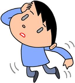 意識障害・意識消失・失神・てんかん・貧血・脳貧血・低血糖
