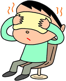 疲れ目・眼精疲労・眼痛・ドライアイ・ホットパック・アイスパック
