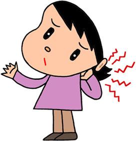 首関節痛・首痛・頚椎圧迫・神経痛・首こり・自律神経失調症