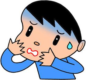 体調不良・体調悪化・吐き気・嘔吐感・悪寒・顔面蒼白・病気