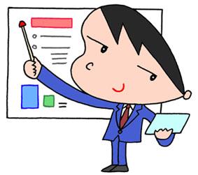 プレゼンテーション・プレゼン・会議・成果発表・資料・データ・プレゼンター