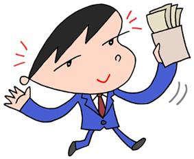 昇給・賃金アップ・賞与アップ・年収アップ・収入増・給与・給料・賞与