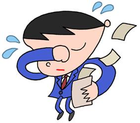 減給・賃金ダウン・給与ダウン・収入減・年収ダウン・一時金カット