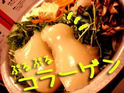 2008_B39.jpg