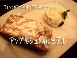 2008_B42.jpg