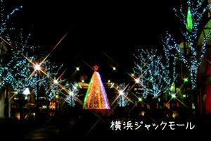 2008_B64.jpg