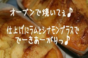 2008_B69.jpg
