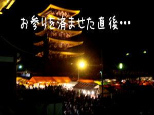 2008_B76.jpg