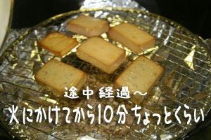 2009_B08.jpg
