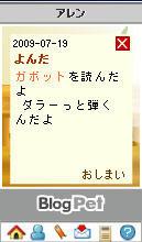 2009_B17.jpg