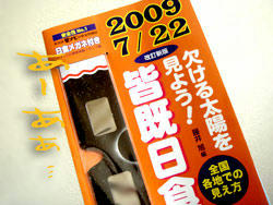 2009_B22.jpg