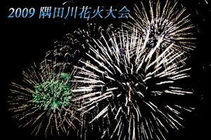 2009_B23.jpg