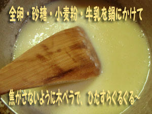 2009_B36.jpg