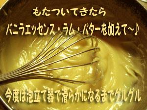 2009_B37.jpg