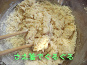 2009_B72.jpg
