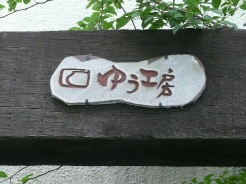 0909094.JPG