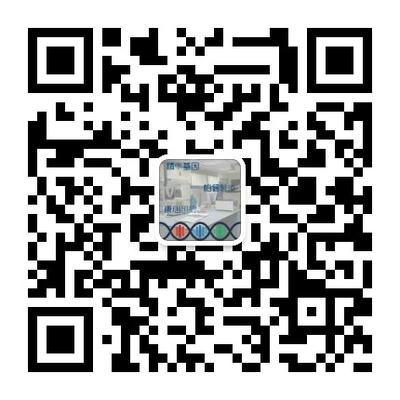 香港康心预约中心|验血鉴定胎儿性别