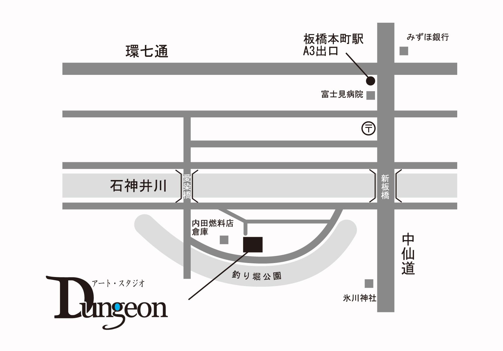 10年の歳月を経て、今度は ひんでん ちゃん が「板橋本町ダンジョン」に。