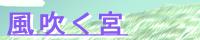 K-Banner.png