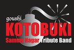 200911kotobuki_top.jpg