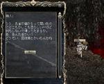 636150bf.JPG