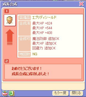 reiryu51.jpg