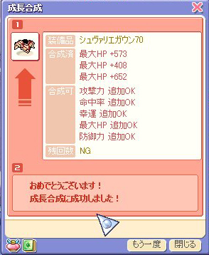 reiryu75.jpg
