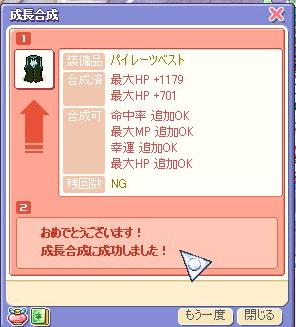 reiryu87.jpg