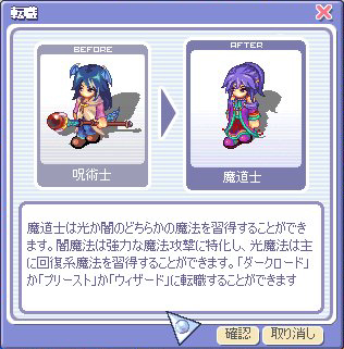 yuzu009.jpg
