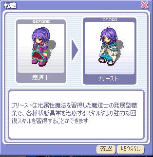 yuzu030.jpg