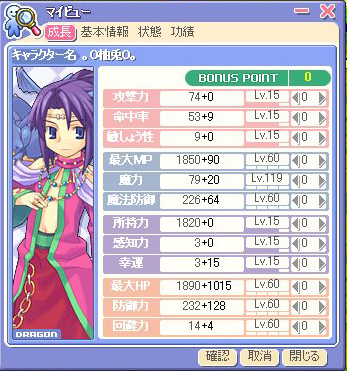 yuzu011.jpg