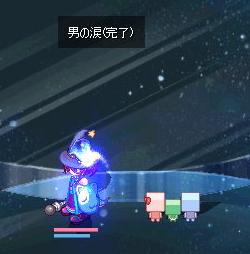yuzu015.jpg