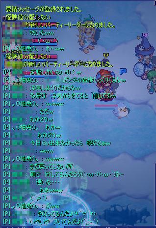yuzu019.jpg