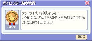 yuzu020.jpg